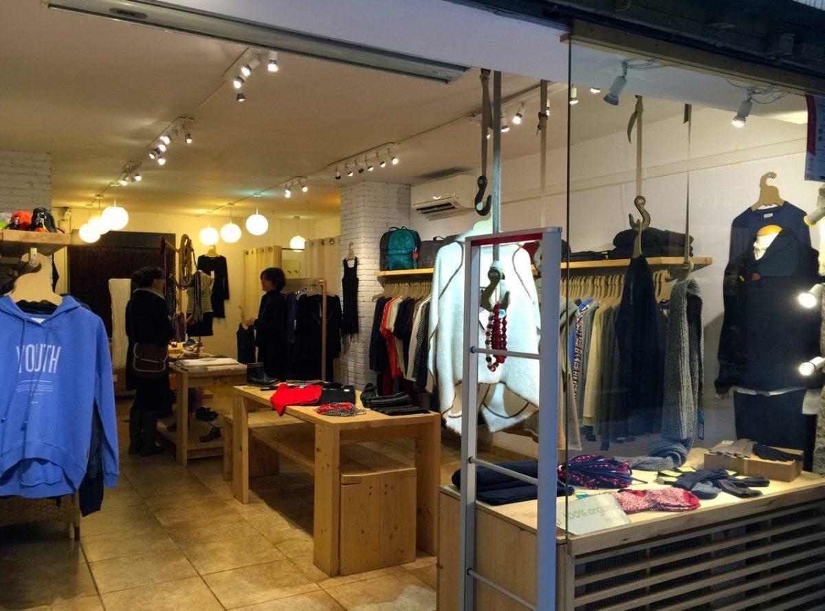 moda sostenible - Humus